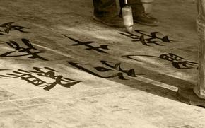 Картинка письмо, асфальт, фон, надпись, китай, минимализм, иероглифы, кисть, слова, чернила, написание