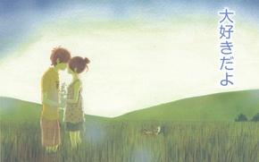 Картинка поле, лето, трава, поцелуй, горизонт, иероглифы, щенок, двое, art, bokura ga ita, рыжеволосая девочка, yuuki …