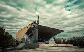 Картинка кинотеатр, Аврора, Краснодар, памятник