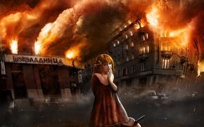 Обои пожар, огонь, рисунок, девочка, шоколадница, канистра