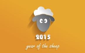 Картинка барашек, 2015, year of the sheep