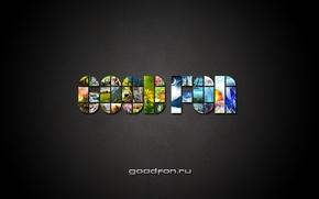 Картинка фон, обои, goodfon, fon, good, сайт, гудфон
