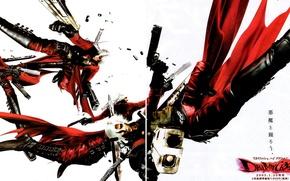 Картинка меч, dante, пистлет, Dmc, devil may cry 2