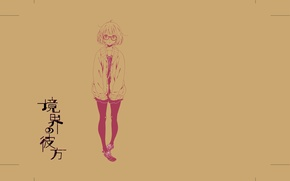 Обои anime, За гранью, Kyoukai no Kanata