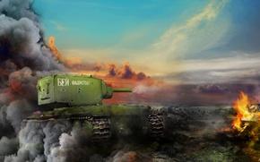 Картинка огонь, дым, рисунок, арт, танк, СССР, поле боя, КВ-2, World of Tanks, бей фашистов
