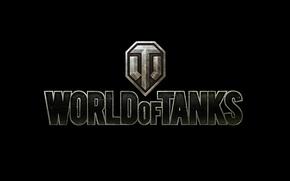 Картинка Лого, Надпись, Эмблема, Логотип, WoT, World of Tanks, Wargaming Net, Названия