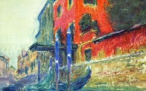 Картинка город, лодка, картина, Венеция, гондола, Клод Моне, Красный Дом