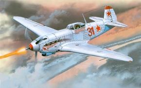 Картинка самолет, истребитель, бой, арт, СССР, ВВС, ВОВ, ОКБ, имени, советский, одномоторный, WW2., небе, Як-9К, ведет, …