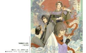 Картинка узор, катана, Япония, иероглифы, Japan, кимоно, парни, флейта, art, четки, хризантема, персонажи игры, три парня, …
