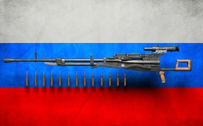 Картинка оружие, флаг, пулемет, НСВТ