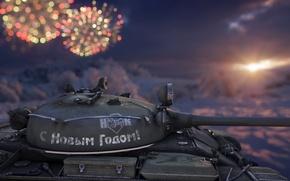 Картинка новый год, танк, танки, WoT, World of Tanks, фейверк, Wargaming.net, Т62-А