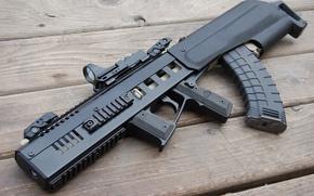 Картинка оружие, bullpup, spike x1s