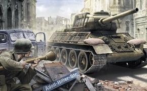 Картинка война, рисунок, арт, засада, солдат, РККА, Т-34-85, советский средний танк периода Великой Отечественной войны, Фаустпатрон