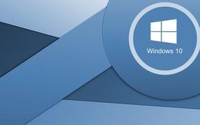 Картинка линии, текстура, Windows 10