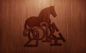 Картинка дерево, 2014, авторские обои, год лошади, деревянные обои, древесный стиль, maxmason