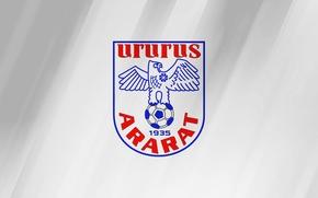 Картинка логотип, эмблема, Armenia, Армения, Арарат, Армянская Премьер-лига, Armenian Premier League, FC Ararat, ФК Арарат, Ararat