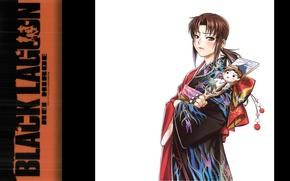 Картинка Black Lagoon, кимоно, жрица, злобный взгляд, колотушка, Пираты Черной лагуны, Rokuro Okajima, by Hiroe Rei