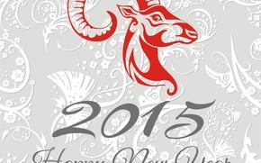 Картинка Happy New Year, 2015, Sheep