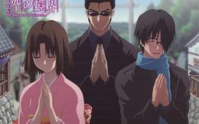 Картинка ворота, шарф, очки, костюм, кимоно, art, молитва, закрытые глаза, Shiki Ryougi, the Garden of Sinners, …