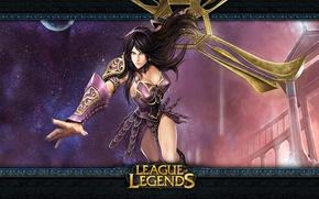 Обои девушка, оружие, League of Legends, sivir