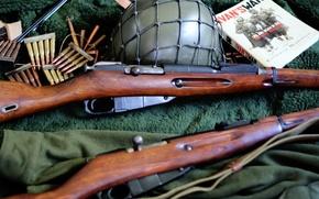Картинка патроны, винтовка, каска, Мосина