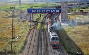 Картинка дорога, поезд, Россия, забайкальск