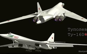 Картинка бомбардировщик, стратегический, Tupolev, Blackjack, сверхзвуковой, TU-160