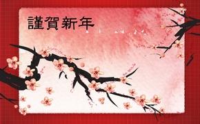 Картинка Япония, Иероглиф, рисованное