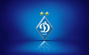 Картинка футбол, логотип, клуб, Киев, Динамо