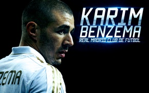 Картинка футбол, real madrid, реал мадрид, karim benzema, карим бензема