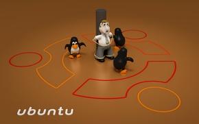 Картинка Linux, Ubuntu, Best