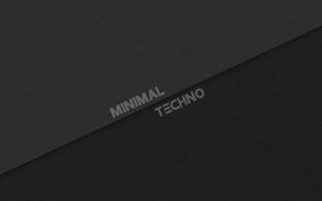 Картинка Техно, Techno, Стиль, Minimal, Style, Минимал