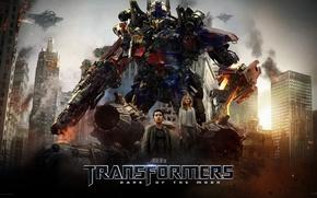Обои кино, dark of the moon, transformers, шайя ла'баф, мегатрон, трансформеры