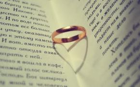 Картинка обои, кольцо, книга, тень сердце