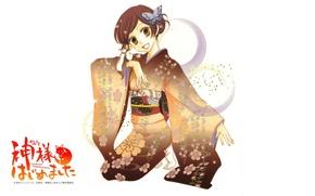 Картинка улыбка, бабочка, бог, белый фон, кимоно, обезьянка, очень приятно, nanami momozono, kamisama hajimemashita