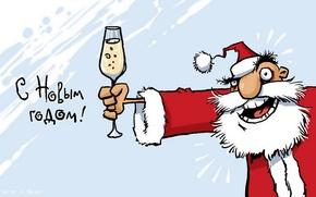 Обои дед мороз, новый год, шампанское, бокал