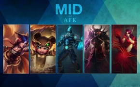 Картинка league of legends, afk, mid