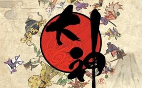 Обои солнце, войны, иероглиф, Япония, техника боя