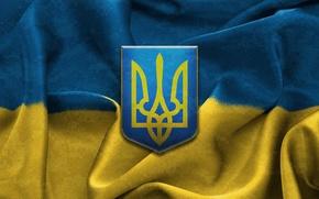 Картинка желтый, голубой, флаг, герб, Украина, тризуб, Україна