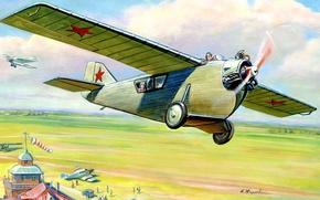 Картинка полет, самолет, арт, СССР, аэродром, первый, пассажирский, ОКБ, цельнометаллический, разработчик, хдожник, А.Жирнов., Туполева, АНТ-2, гофрированной, …