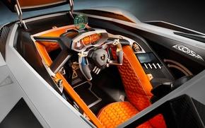 Картинка Lamborghini, ламборджини, эгоиста, Egoista
