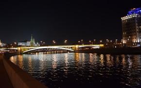 Картинка мост, огни, река, вечер, Москва, Кремль, Россия, Russia, набережная, Moscow