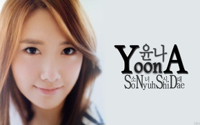 Картинка So Nyeo Shi Dae, Korea, Yoona, Girls' Generation