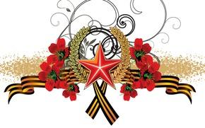 Картинка узор, звезда, день победы, 9 мая, праздник.дата, Георгиевская ленточка