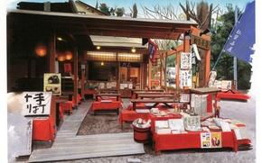 Картинка деревья, улица, япония, столы, фонари, кафе, вывески, навес, art, kusanagi