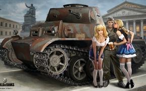 Картинка город, девушки, рисунок, легкий, пиво, площадь, арт, солдат, памятник, кружка, танк, блондинки, официантки, униформа, дворец, …