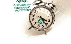Картинка юмор, реклама, Часы, будильник