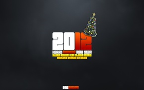 Картинка new year, gabdesign, happy fucking new year