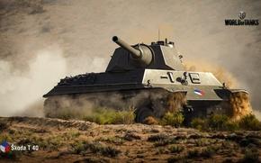 Картинка WoT, Мир танков, World of Tanks, Wargaming, чешский танк, Skoda T 40