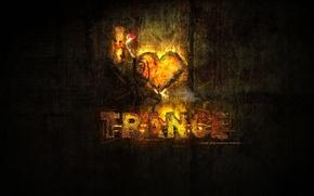 Картинка trance, люблю